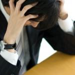 仕事のミスが多い人の原因や減らすための対策方法!