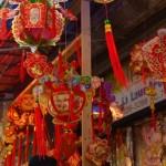 旧正月とは?韓国、台湾でのあいさつや食事はこうだった!