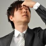 目のかすみと頭痛の原因!改善のポイント!!