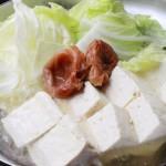 湯豆腐ダイエット方法!効果や栄養が偏らないレシピは?