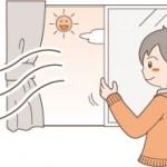 冬の換気の仕方や時間!ゴキブリ対策にも効果が!結露を防ぐには?
