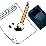 書き初めを新年に書く意味や由来!小学生にもおすすめの言葉や文字