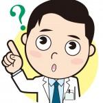 B型肝炎の急性と慢性の違い!ワクチンの効果や副作用、感染経路は?