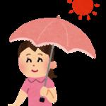 日傘の色で温度や紫外線の効果が違う!?期間は何年くらい?