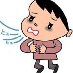 大人喘息の原因をチェック!再発や過呼吸など悪化の恐れも!?