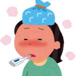 高熱が下がらない原因は?大人と子供で病気や下げる方法は違う?