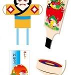 凧駒羽子板のイラスト