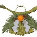 正月飾りはいつからいつまで飾る?関東や関西・九州で時期は違う?