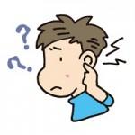 耳鳴りがして耳の中や奥が痛い原因!聞こえにくいのは鼓膜の病気?