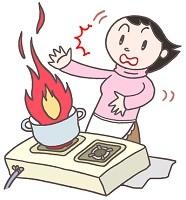 引火した鍋のイラスト