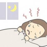 枕が合わないと頭痛や肩こり以外にも症状が!自分に合う枕の選び方は?
