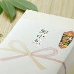 喪中期間のお中元を贈るマナー!贈る時期やのし、表書きに注意!