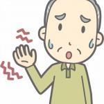 ストレスが原因で起こる手の震えの病気は?何科で受診?対処法は?
